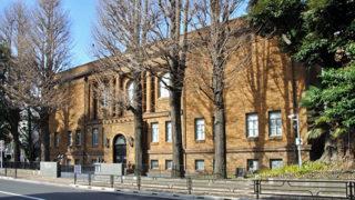黒田記念館黒田清輝の作品が見られる国立博物館の施設
