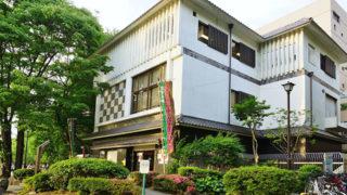 上野 下町風俗資料館大正時代の町並みを再現した懐かしさを感じる資料館