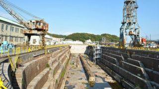 横須賀 浦賀ドック多くの艦船が造られた近代の史跡