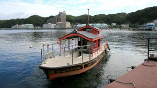 浦賀の渡し地元市民に愛されている風流な交通手段