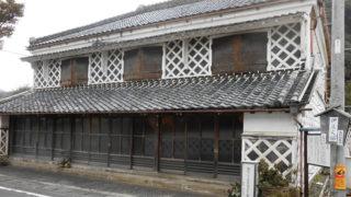 伊豆文邸古民家好き必見の明治時代の邸宅