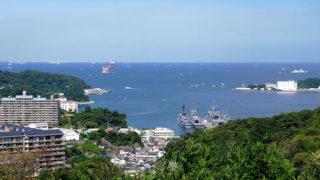 横須賀観光海と山、歴史に触れる軍港の街の魅力