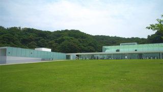 横須賀美術館海と森に溶け込んだモダンな美術館