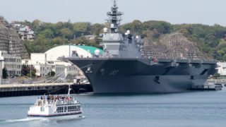 YOKOSUKA軍港めぐり大迫力の日米艦船が目の前に! 日本唯一のクルージング