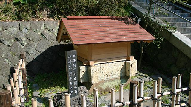 北条時宗産湯の井(甘縄神明神社)