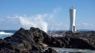 安房崎・安房崎灯台城ヶ島の先端にある名所で釣り・磯遊び