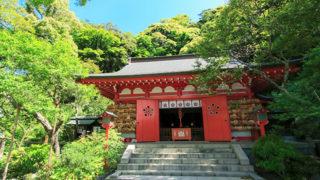 鎌倉 荏柄天神社日本三大天神の一つで梅の美しい神社