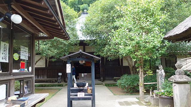 本堂(円応寺)