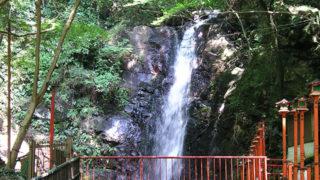 湯河原 不動滝新鉱物も発見された癒しスポット