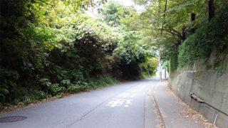 極楽寺坂切通激しい戦闘が行われた京へと通じる道