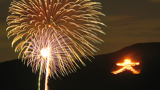 箱根強羅夏祭り大文字焼き