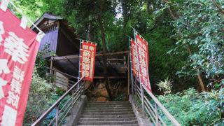 箱根観音 福寿院山越えの旅人が祈りを捧げた旧街道の秘仏