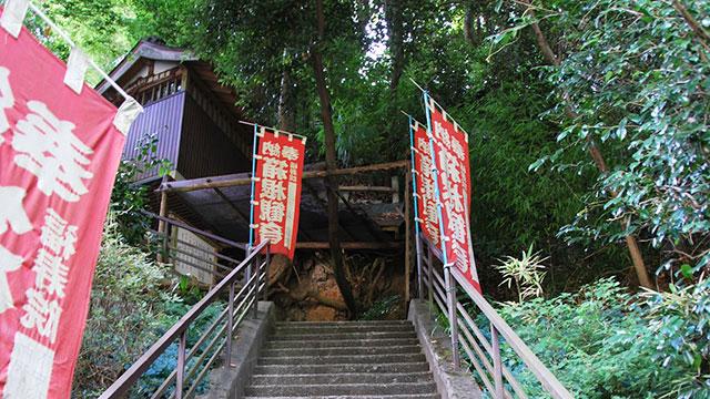 箱根観音 福寿院