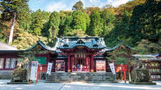 箱根神社(九頭龍神社)関東屈指のパワースポットの御利益と魅力