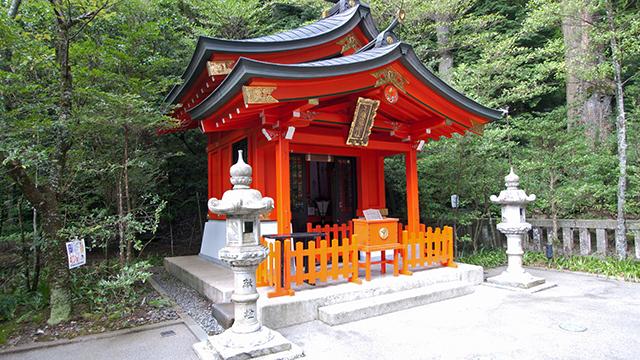 九頭龍神社 新宮(箱根神社)