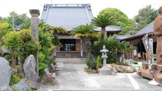 下田 宝福寺歴史的会談の舞台となった寺院の見どころ