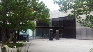 池田20世紀美術館日本初の本格的現代美術館で絵画や彫刻に親しむ