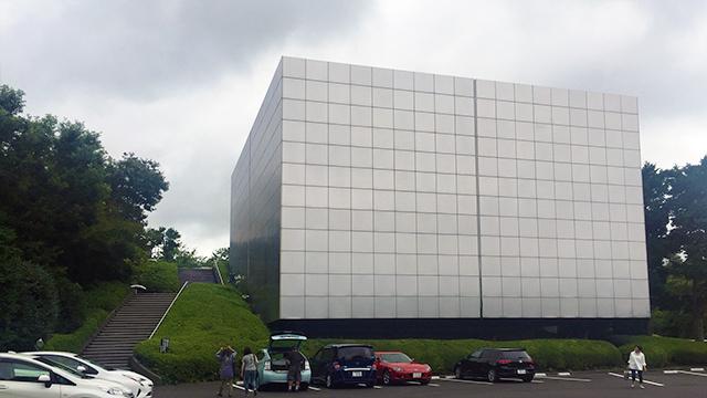 池田20世紀美術館(伊東・伊豆高原)