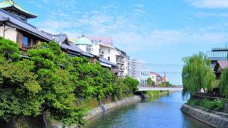 伊東・伊豆高原海と山の自然に囲まれた人気温泉リゾート