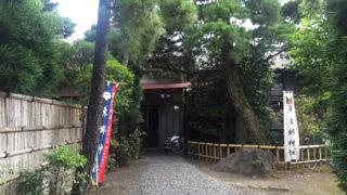伊東東郷記念館当時のままの姿を残す東郷元帥の別荘