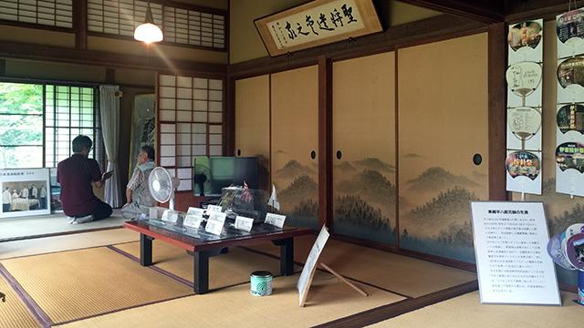 伊東東郷記念館