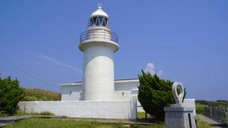 城ヶ島灯台伊豆大島や富士山が望める絶景スポット