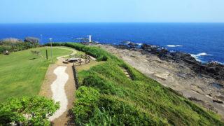 城ヶ島公園豊かな自然が楽しめるお出かけスポット