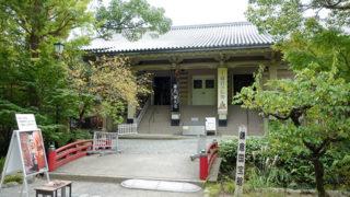 鎌倉国宝館鎌倉の貴重な文化財が一度に見られる