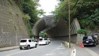 巨福呂坂切通現在は草に埋もれた鎌倉七切通の一つ
