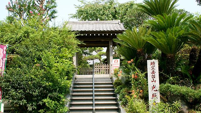 光照寺(北鎌倉)