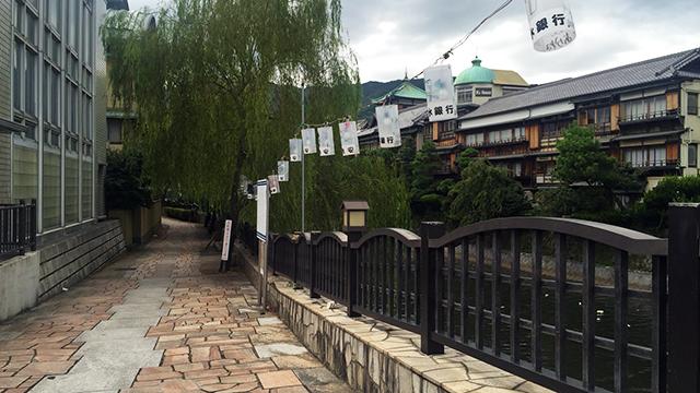 松川遊歩道(東海館)