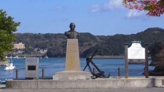 ペリー艦隊来航記念碑日米交流幕開けの地に建つ胸像と記念碑