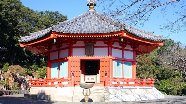 愛染明王堂(寝姿山自然公園)