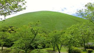 大室山4,000年前の噴火でできたお椀のような山