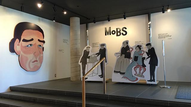 エントランス(MoBS黒船ミュージアム)