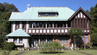旧華頂宮邸フランス式庭園が美しい鎌倉三大洋館の一つ