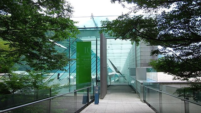 ポーラ美術館(仙石原)