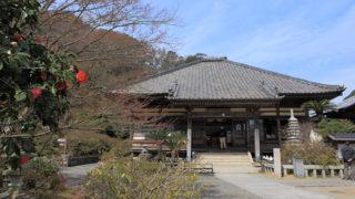 下田 了仙寺日米下田条約が締結された歴史ある寺院