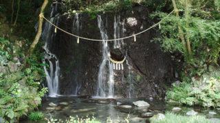 箱根 玉簾の滝歌人たちに愛された延命の水