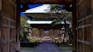 鎌倉 英勝寺徳川家との関係が深い鎌倉唯一の尼寺