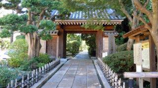 鎌倉 報国寺千本の孟宗竹林が美しい鎌倉五山の古刹