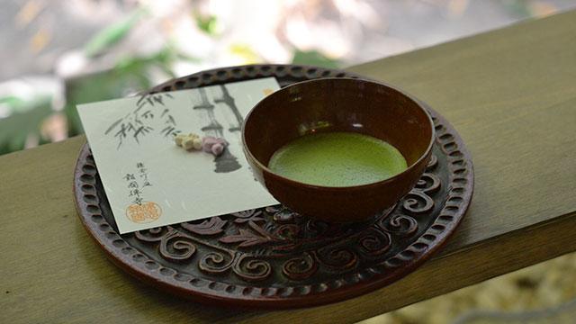 抹茶(報国寺)