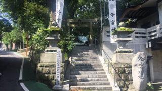 熱海 今宮神社心願成就のご利益で有名な源頼朝ゆかりの神社