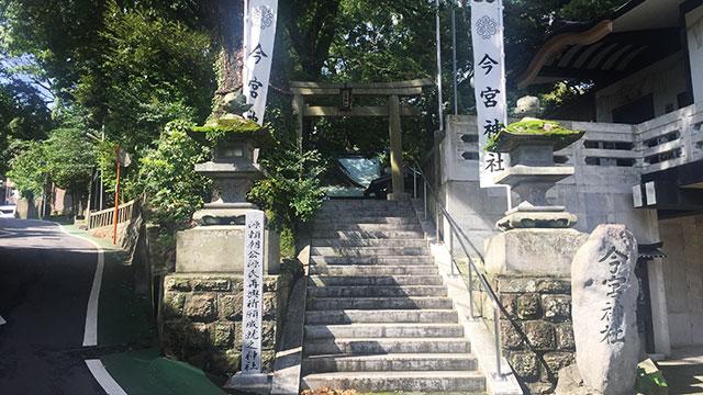 今宮神社(熱海)