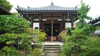 京都 慈済院大火を免れ弁財天を祀る天龍寺の塔頭