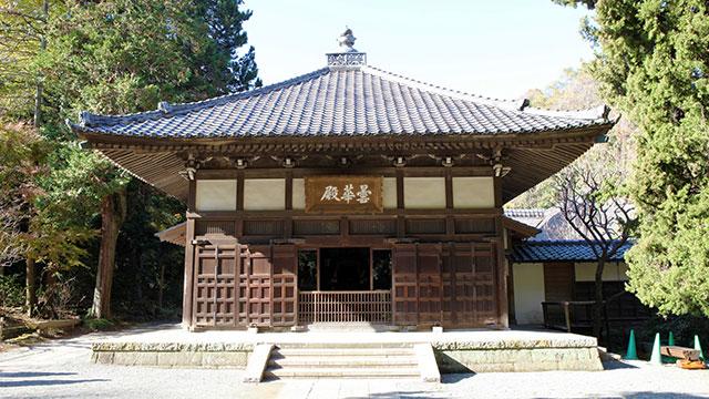 仏殿(浄智寺)