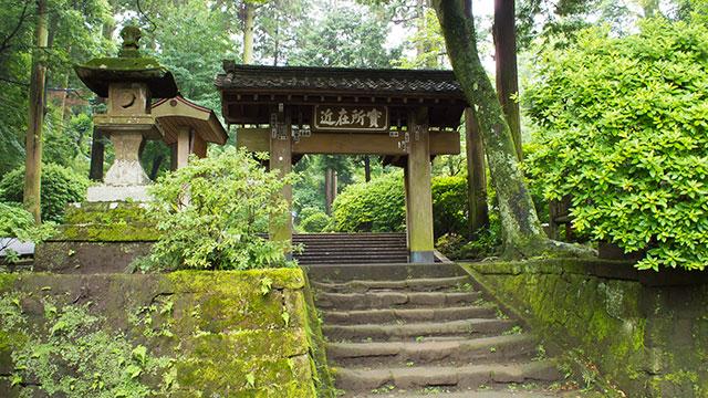 惣門(浄智寺)