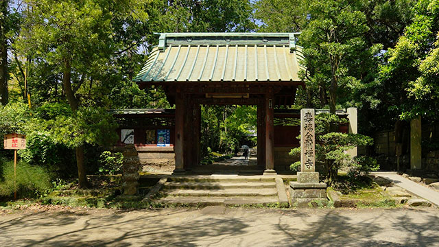 総門(壽福寺)