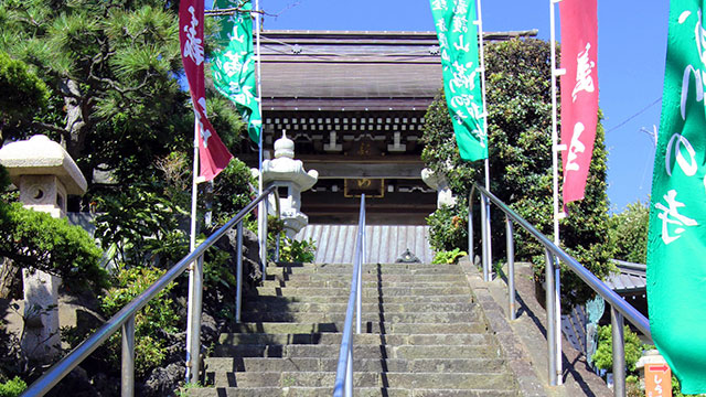 鎌倉 満福寺(江ノ電 腰越駅)