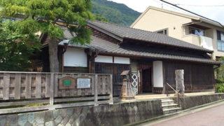 静岡 名主の館小池邸有形文化財に登録されている明治時代建造の古民家